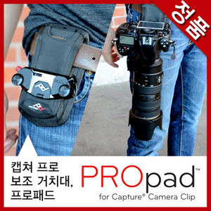Peakdesign PROpad for Capture Camera Clip - 프로패드 (캡쳐프로 보조 거치대)